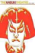 The Kabuki Theatre