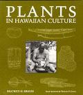 Plants In Hawaiian Culture