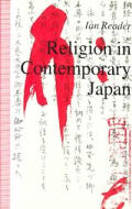 Religion in Contemporary Japan