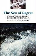 Sea of Regret Two Turn Of The Century Chinese Romantic Novels