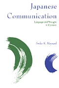 Japanese Communication : Language and Thought in Context (97 Edition)