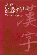 Hannas: Asia's Orthg DILM Paper