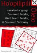 Hawaiian Language Crossword Puzzles