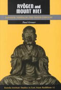 Studies in East Asian Buddhism #15: Ryogen and Mount Hie!: Japanese Tendai in the Tenth Century