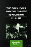 The Bolsheviks and the Chinese Revolution, 1919 1927