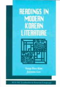 Klear: Readings Modern Korean Lit