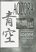 Aozora: Instructor's Guide