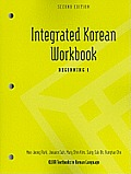 Integrated Korean : Beginning 1 - Workbook (2ND 10 Edition)