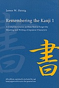 Remembering the Kanji Volume 1 6th Edition