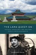 The Lama Question