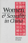 Women & Sexuality In China Female Se