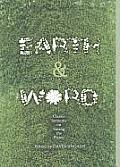 Earth and Word