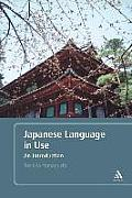 Japanese Language in Use (07 Edition)
