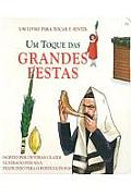 Touch of the High Holidays - French (Les Fetes de Tichri)
