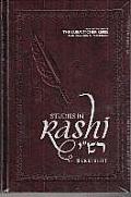 Studies in Rashi - Bereishit
