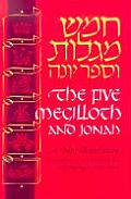 Five Megilloth and Jonah-PR-Hebrew/English