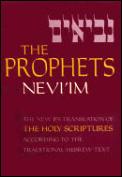 Prophets Neviim a New Translation Of