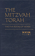 Mitzvah Torah-TK: The Five Books of Moses