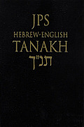 JPS Hebrew-English Tanakh Cover