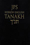 JPS Hebrew English Tanakh Bible