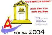 Olympics, 2004?: Ask Yia Yia & Pa Pou