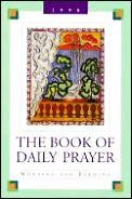 Book Of Daily Prayer Morning & Evening 1998