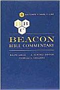 Beacon Bible Commentary, Volume 6: Matthew Through Luke