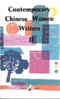 Contemporary Chinese Women Writer No 2