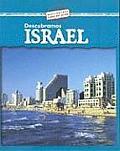 Descubramos Israel = Descubramos Israel
