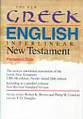 New Greek English Interlinear New Testament