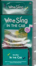 Wee Sing In The Car