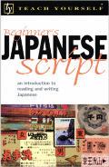 Beginners Japanese Script