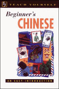 Teach Yourself Beginners Chinese Book Only