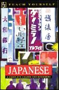Teach Yourself Japanese Book Only