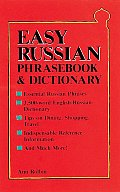 Easy Russian Phrasebook & Dictionary
