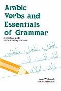 Arabic Verbs & Essentials Of Grammar A