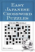 Easy Japanese Crossword Puzzles Using