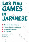Lets Play Games In Japanese