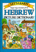 Lets Learn Hebrew Picture Dictionary