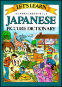 Lets Learn Japanese Picture Dictionary