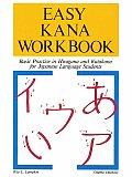 Easy Kana Workbook Basic Practice in Hiragana & Katakana for Japanese Language Students