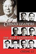 China's Leaders: The New Generation