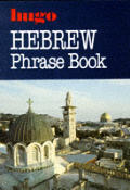 Hugo Hebrew Phrase Book