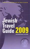 Jewish Travel Guide: International Edition Cover
