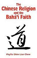 Chinese Religion & The Bahai Faith