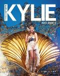 The Complete Kylie (25th Anniversary Edition) Cover
