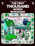First Thousand Words In Russian