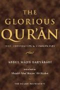 The Glorious Qur'an: Text, Translation & Commentary
