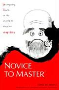 Novice To Master
