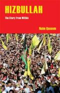 Hizbullah The Story From Within